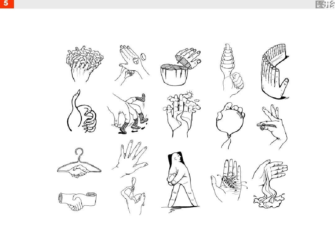 图形创意设计图片