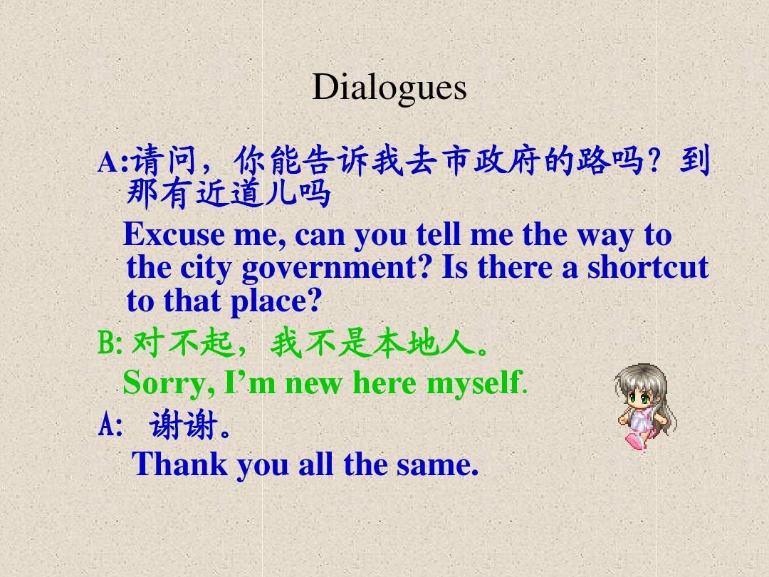 对不起英文写_对不起用英语怎么说?-