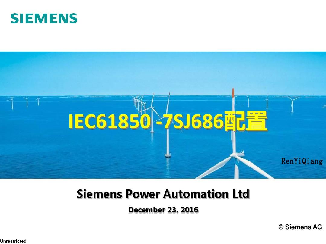 IEC61850-7SJ686配置