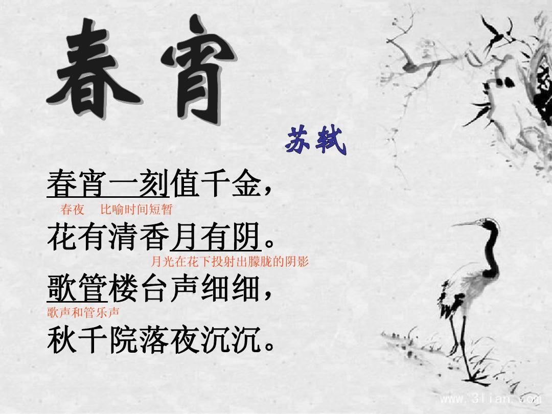 关于读书的诗句苏轼 诗歌文学苏轼读书诗句