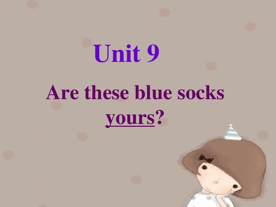 广东版开心英语四年级下册Unit9之一 PPT课件
