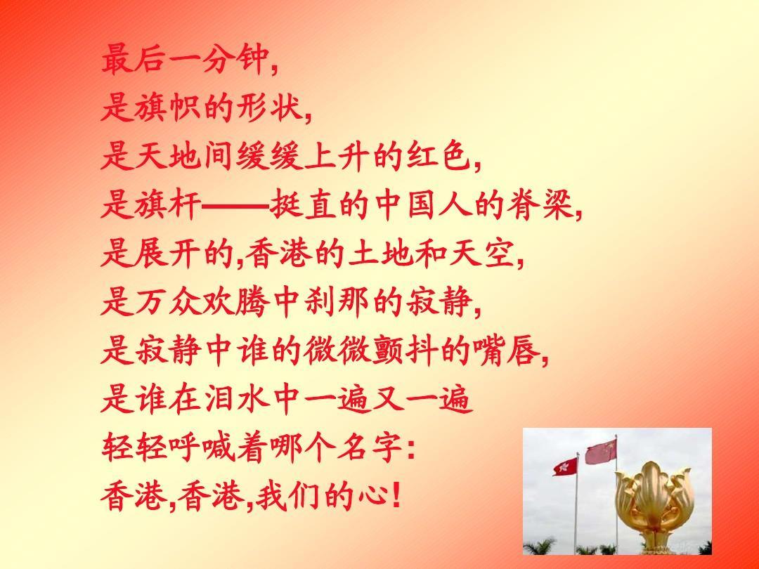 最后一分钟课件ppt三上周长北师大版长方形ppt课件图片