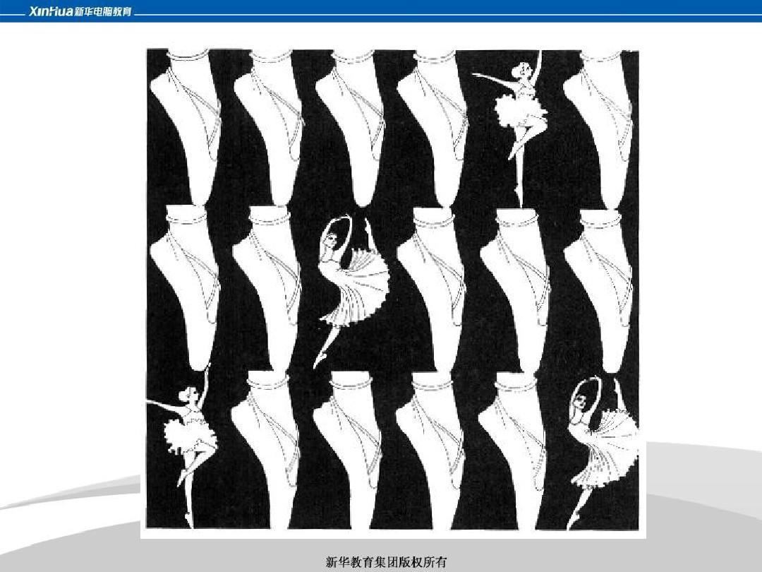 7,平面构成之特异,空间,肌理ppt图片