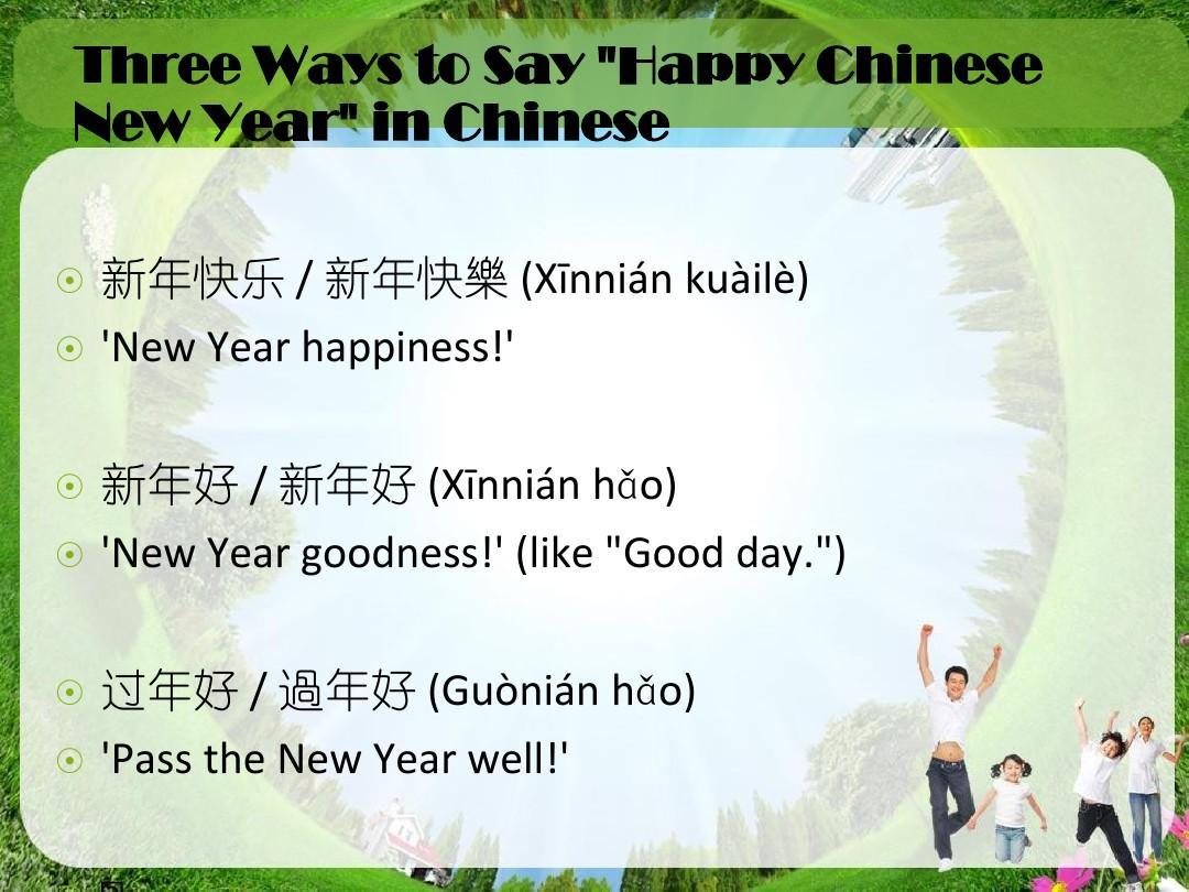 chinese ray ban sunglasses  chinese new yearppt