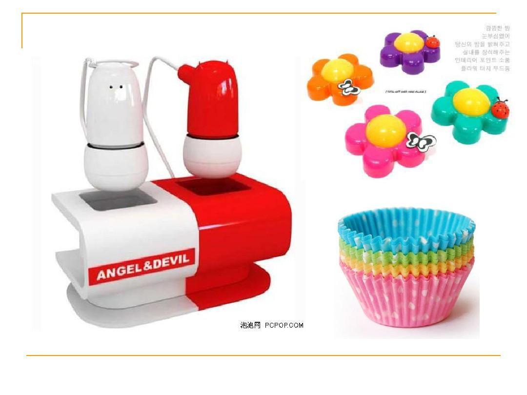 产品色彩设计ppt图片