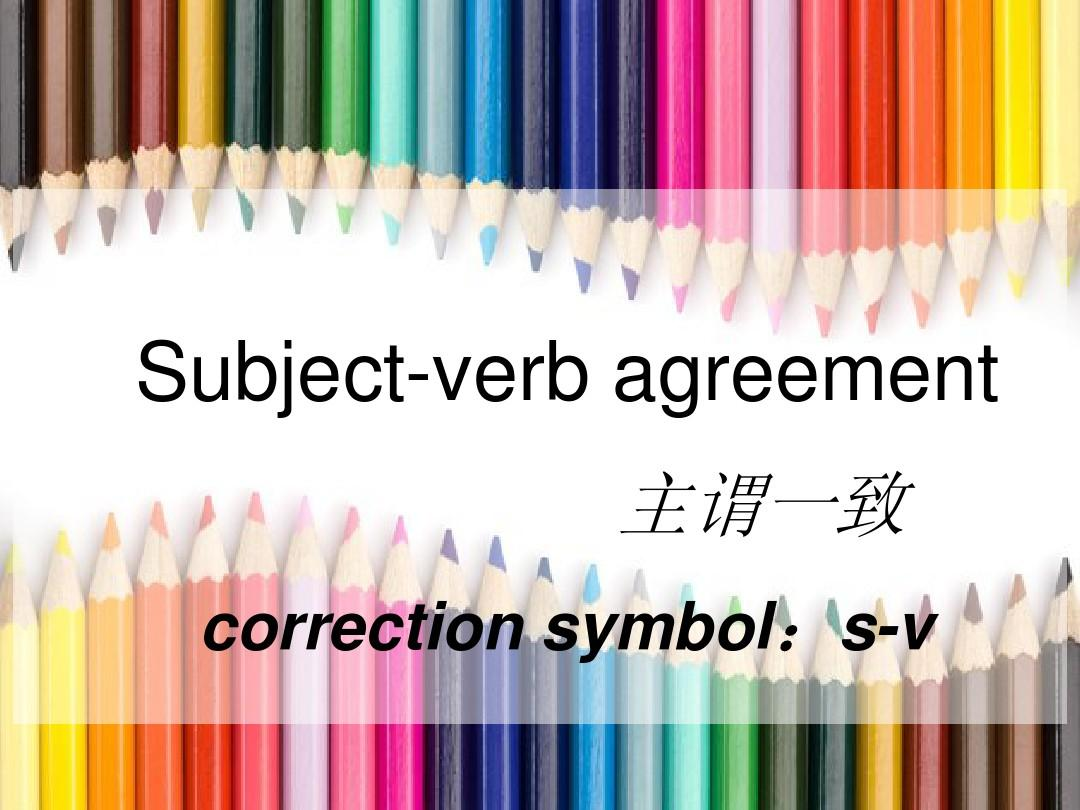 subject-verb_agreement