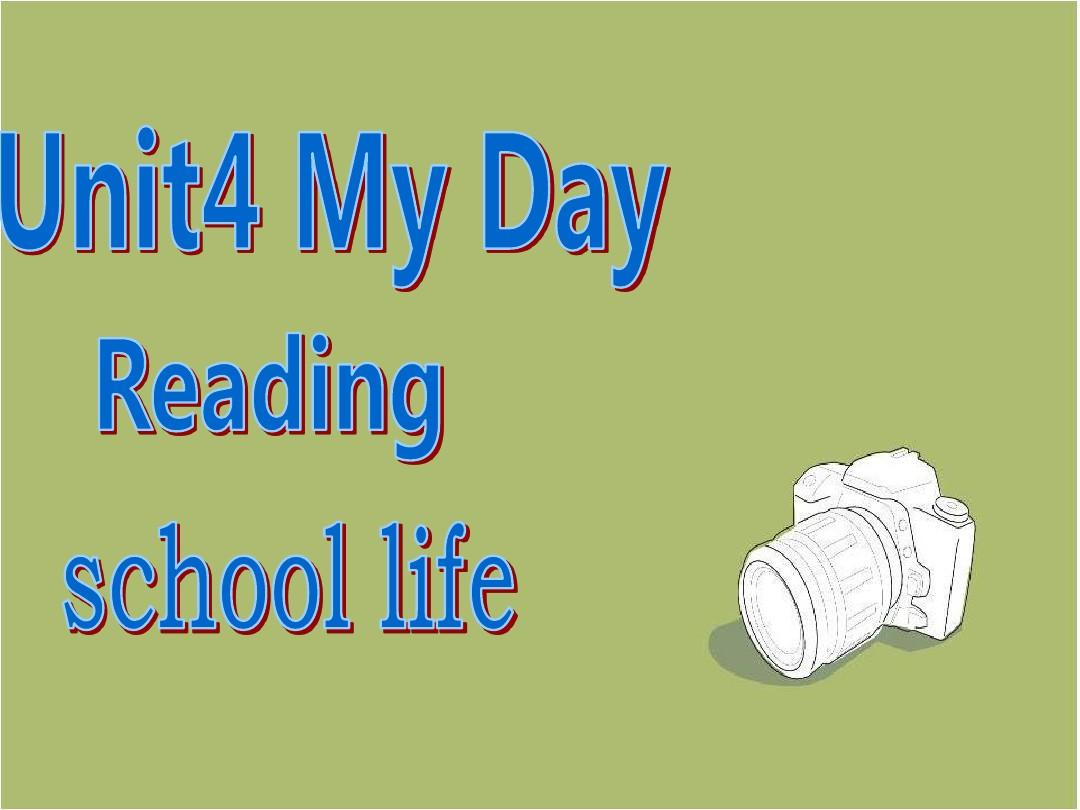 牛津译林版英语七年级7A Unit4 Reading1课件