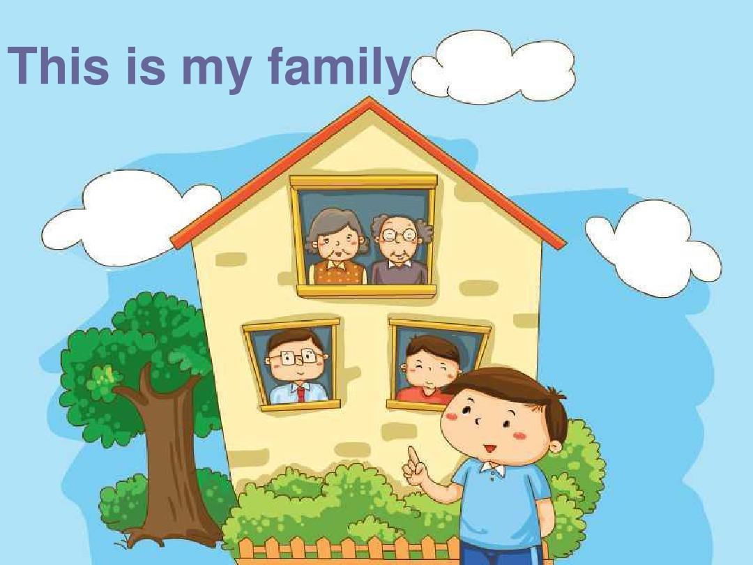 myfamily_一年级英语上册unit5myfamily课件1牛津上海版ppt