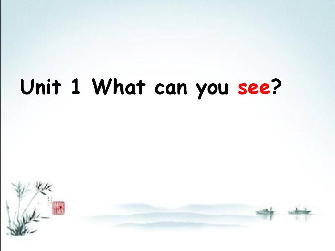 二年级下册英语课件-Unit 1《What can you see》|牛津上海版 (共11张PPT)