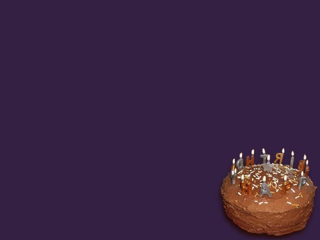 生日蛋糕ppt模板_word文档在线阅读与下载_无忧文档图片