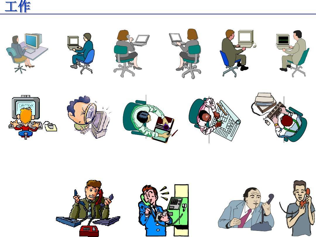 当前第1页) 你可能喜欢 visio图标库 visio素材 精美ppt模板 过年习俗图片