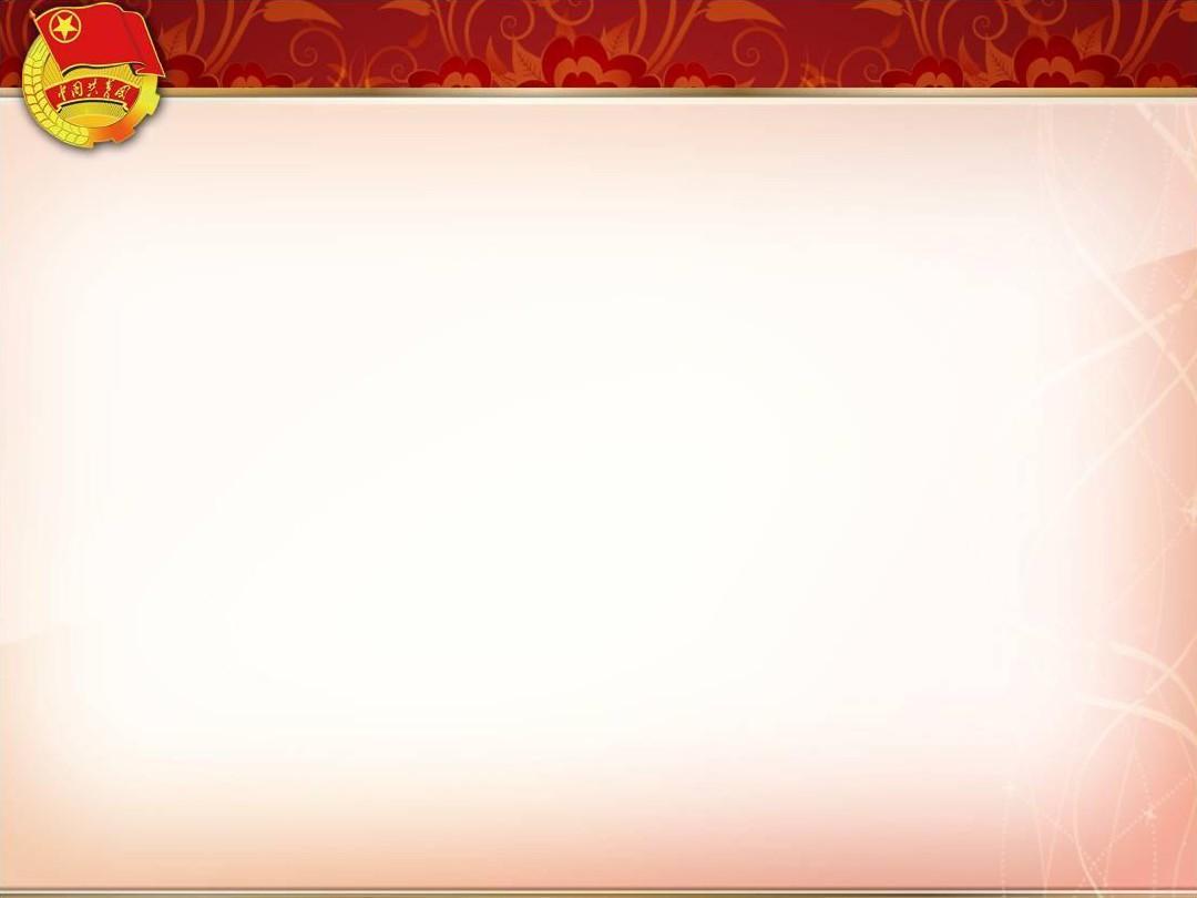 小学生合理膳食ppt_团 共青团 精美 模版 ppt_word文档在线阅读与下载_无忧文档
