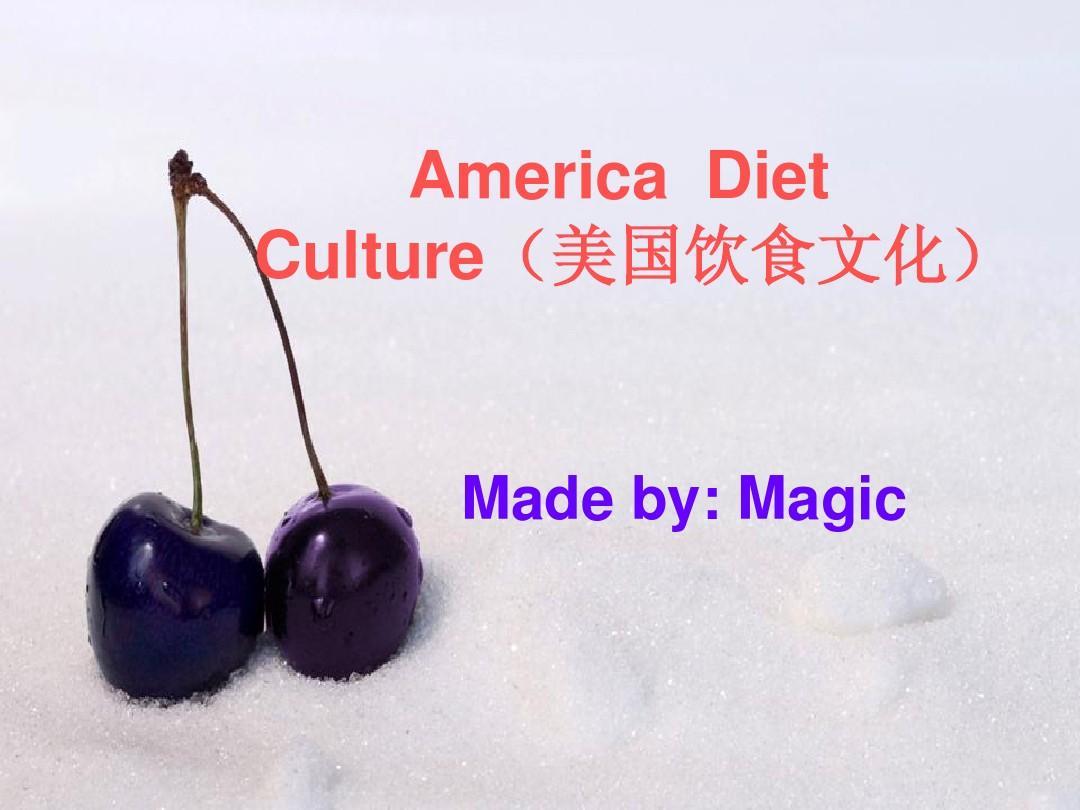 美国饮食文化英文PPT