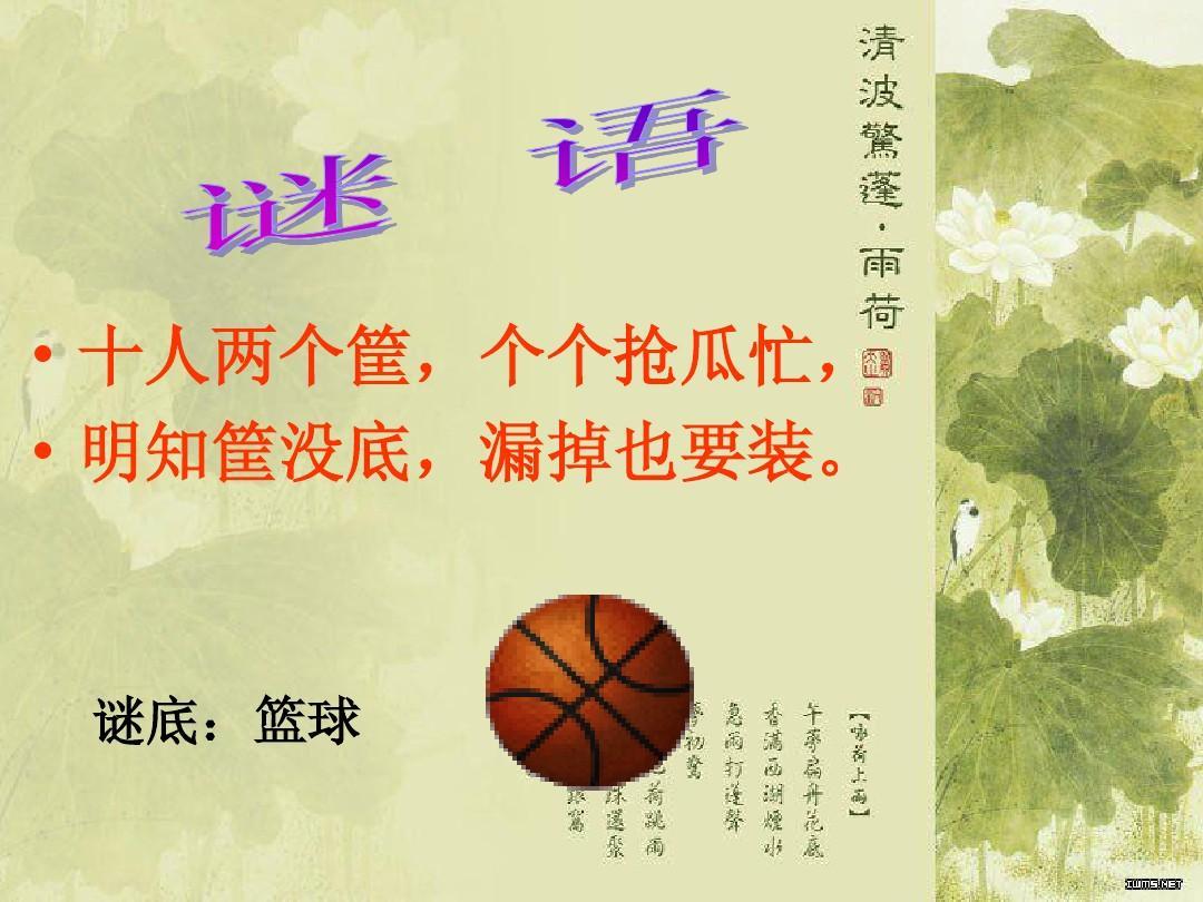 北京市体育竞赛管理中心关于下发2019年北京市篮球锦标赛竞赛规程的通知