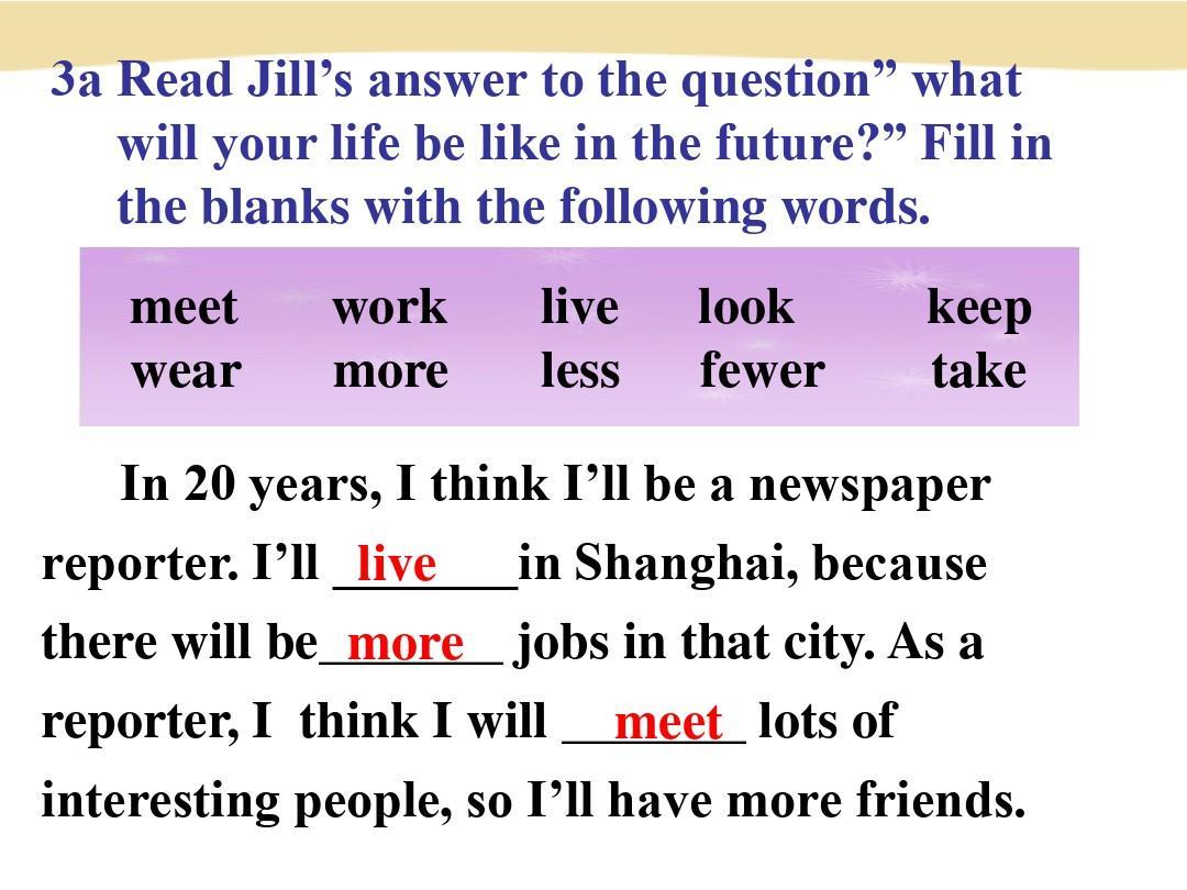 上册初二八年级荷塘英语第七单元-unit7-精品课初中月色一课时说课稿图片