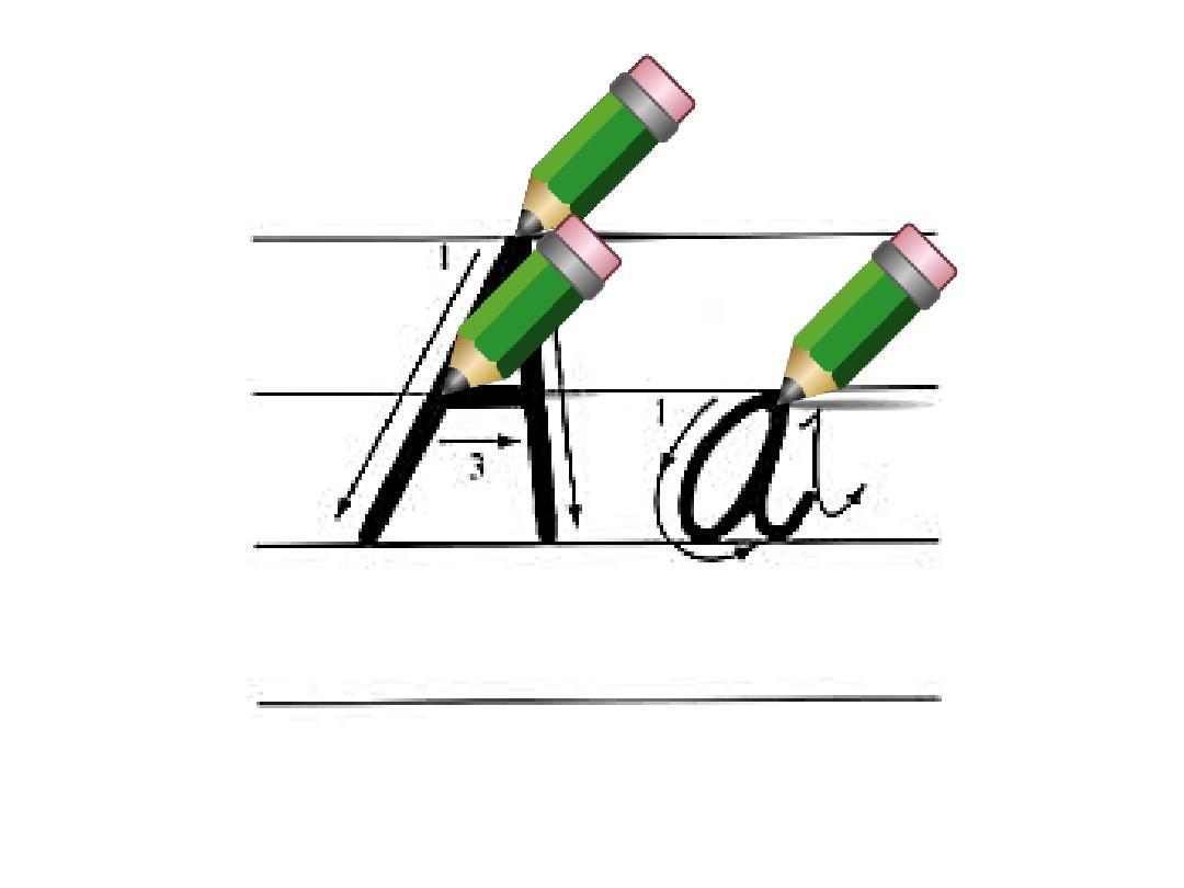 英文26字母笔顺动画
