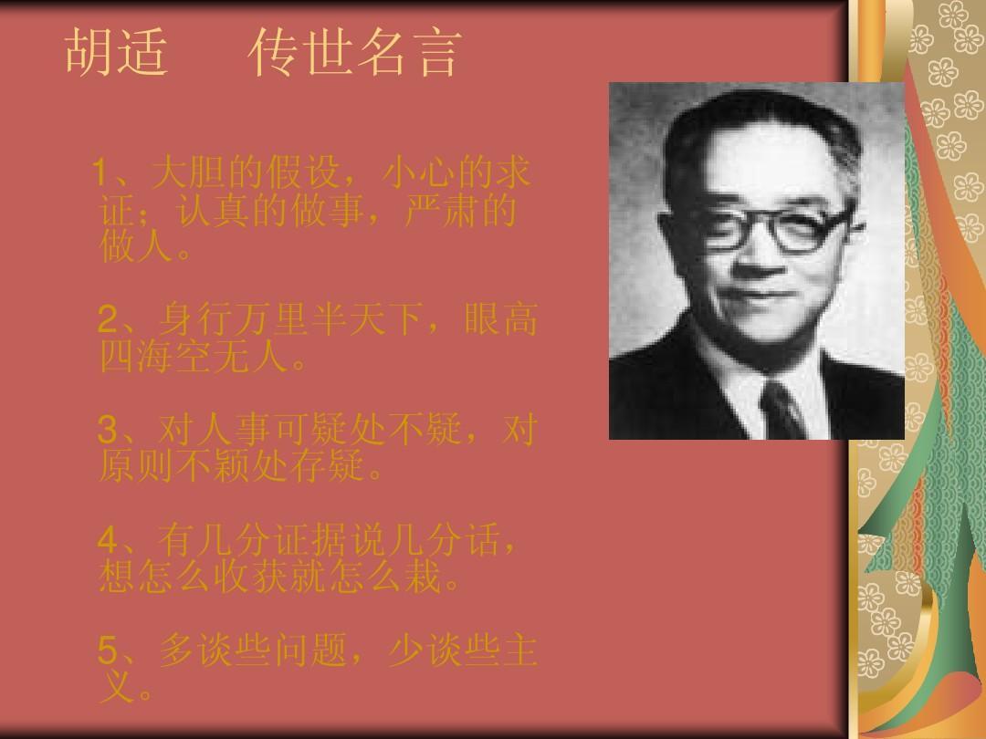 李克強:懲處腐敗分子 反腐敗斗爭取得壓倒性勝利