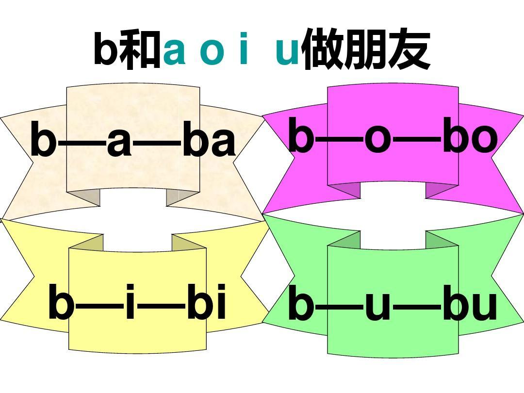 勇敢传�9bi��i_b—a—ba b—i—bi