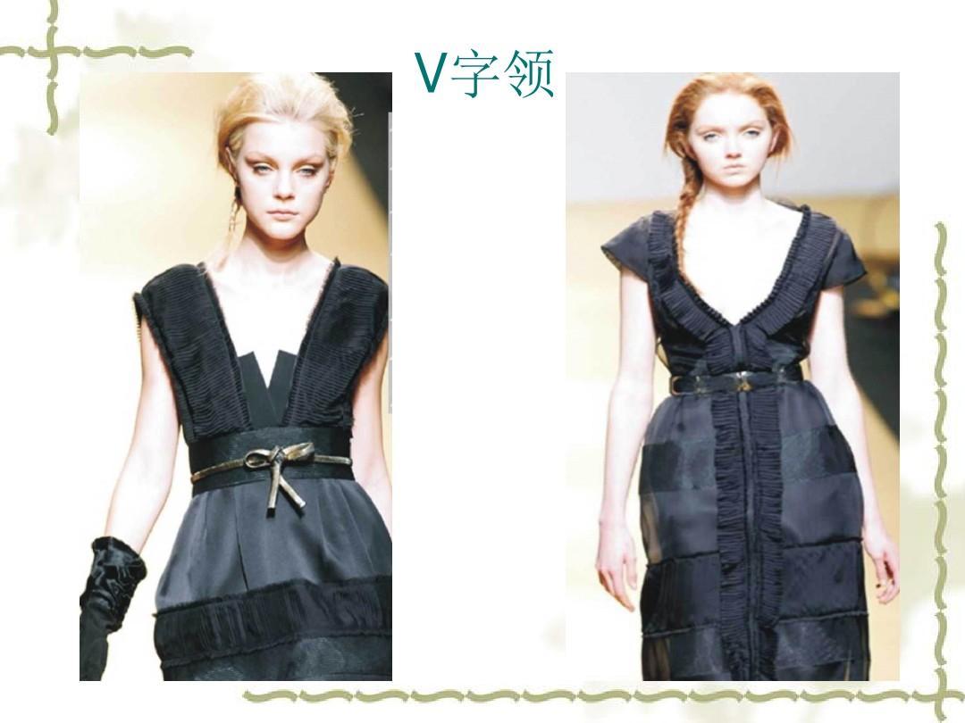 免费文档 所有分类 服装设计之领子款式设计ppt  第7页 (共18页,当前图片