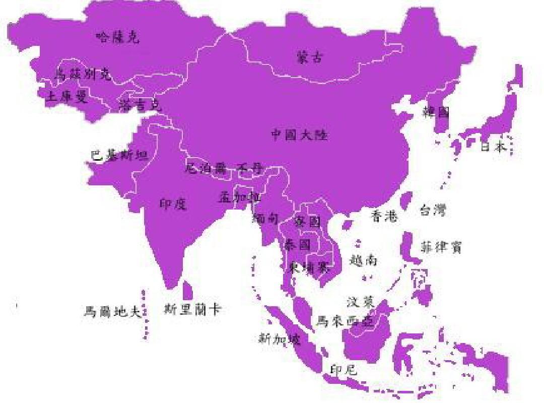 亚洲一�_人教版七年级上册音乐 五,《环球之旅(一)亚洲之声》教学课件(共14张