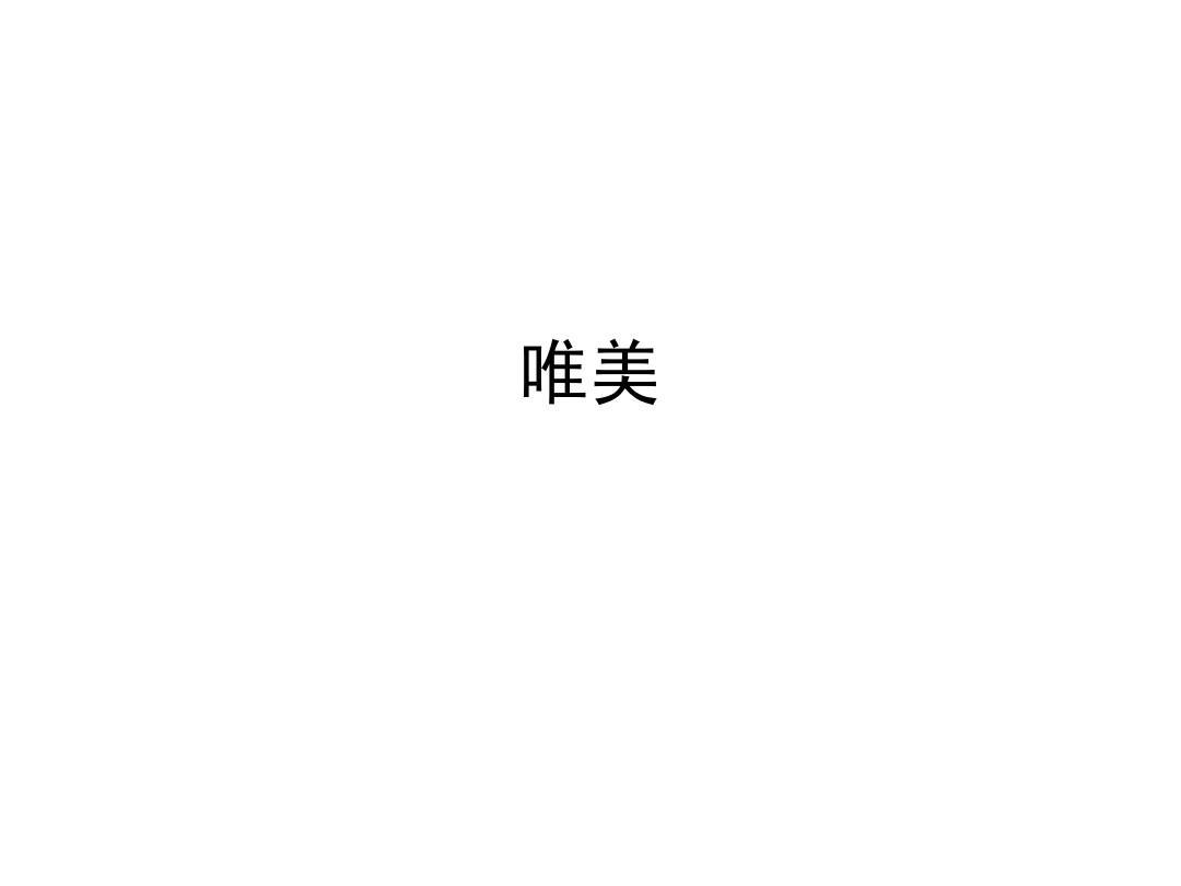 ppt背景