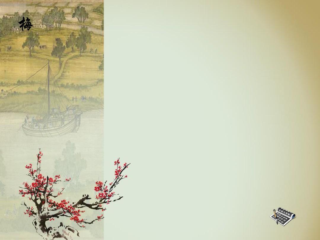 中国风—竹简古韵ppt模板图片