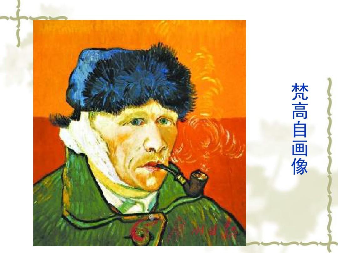 湘教版美术高中第二课美术作品的艺术高中ppt那个好合肥语言图片