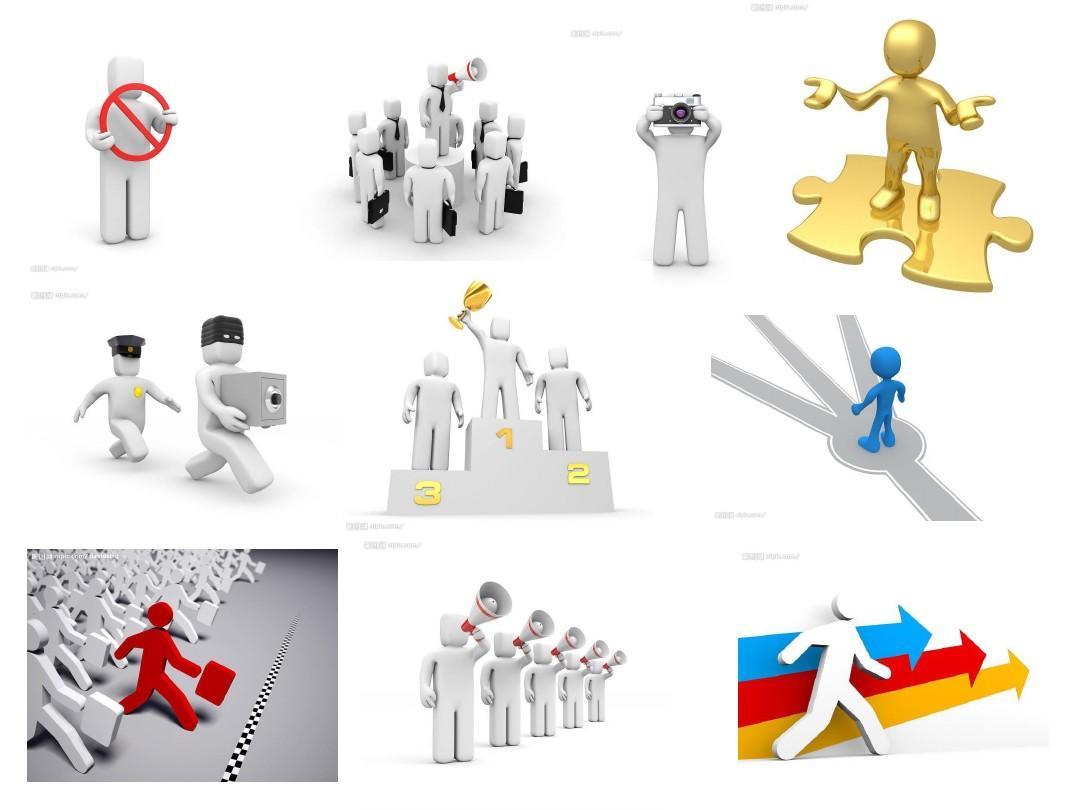 ppt模板商务3d小人图片素材(精选汇总版)图片