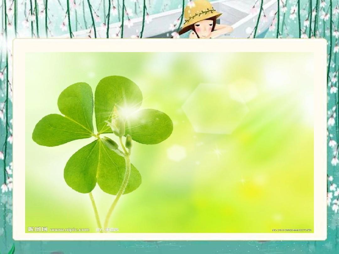 《春天的小雨滴滴滴》课件(语文s版三年级下册课件)ppt图片