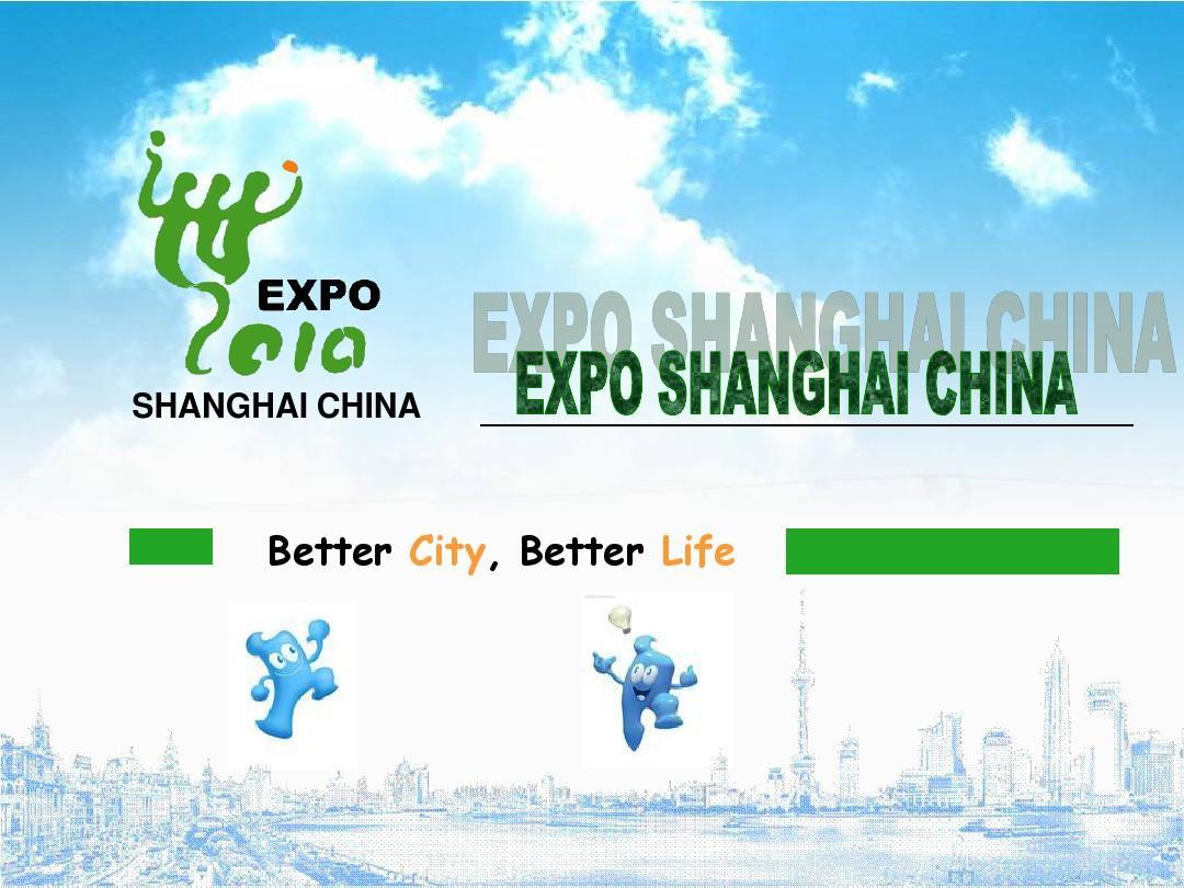 中国2010年上海世博英文PPT[1]