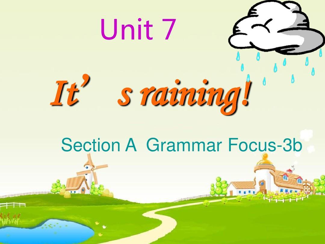 年级版七下册英语人教Unit7SectionA第二课时五步三查教学模式图片