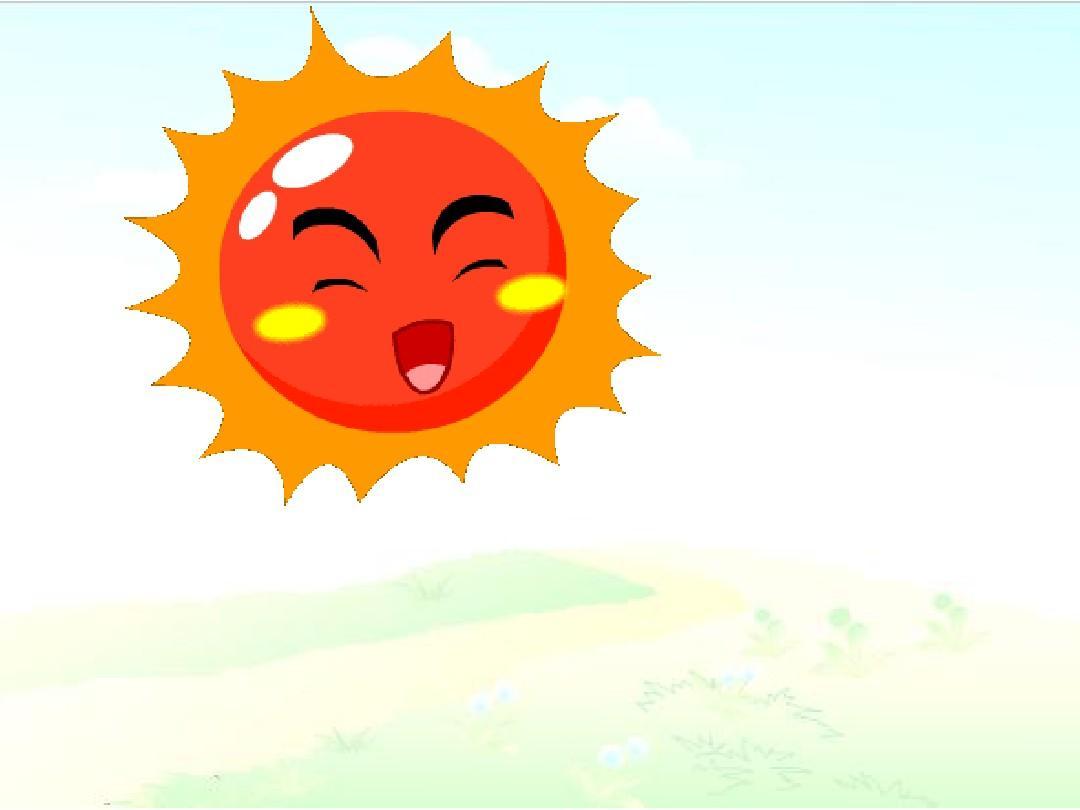 >> 文章内容 >> 《太阳课件》 (2)  ppt图片样式为太阳型怎么做问:ppt