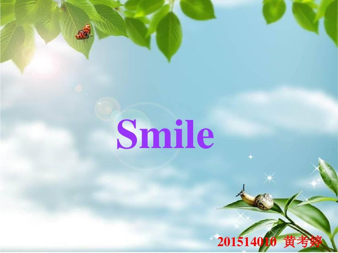 微笑的英语课前演讲
