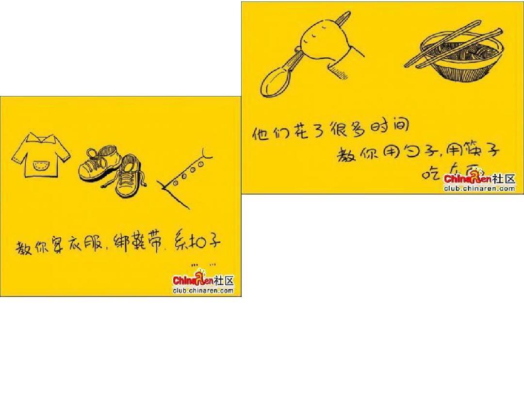1《家a课件的课件》乌龟ppt飞课件想的港湾图片