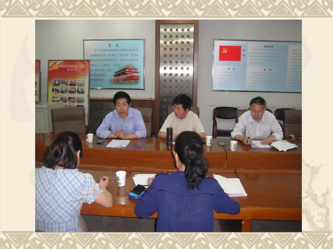2012中学语文教学,教研工作会ppt