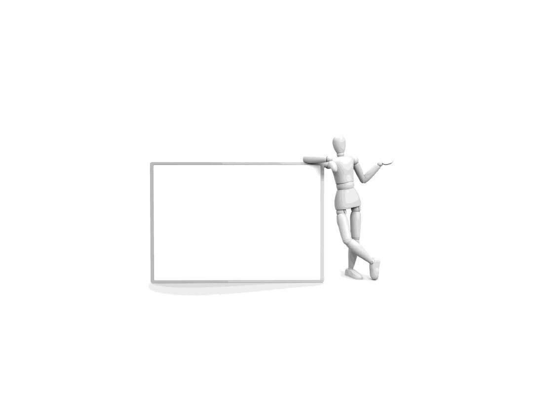 高清白板-3d小人ppt素材44张图片