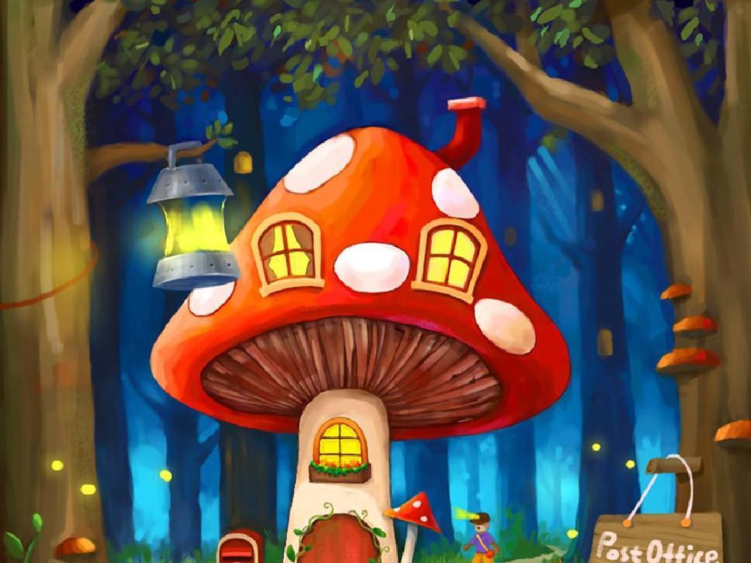 一年级美术课件 18.蘑菇家园课件ppt图片