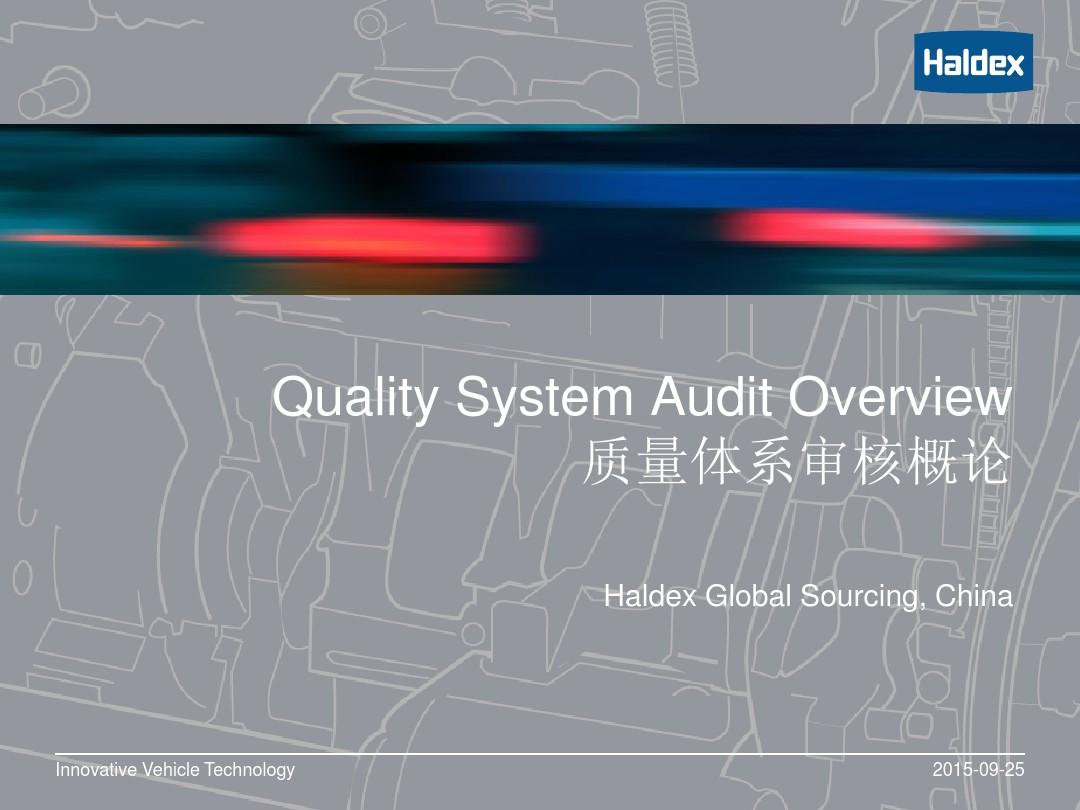 Quality System Audit Overview