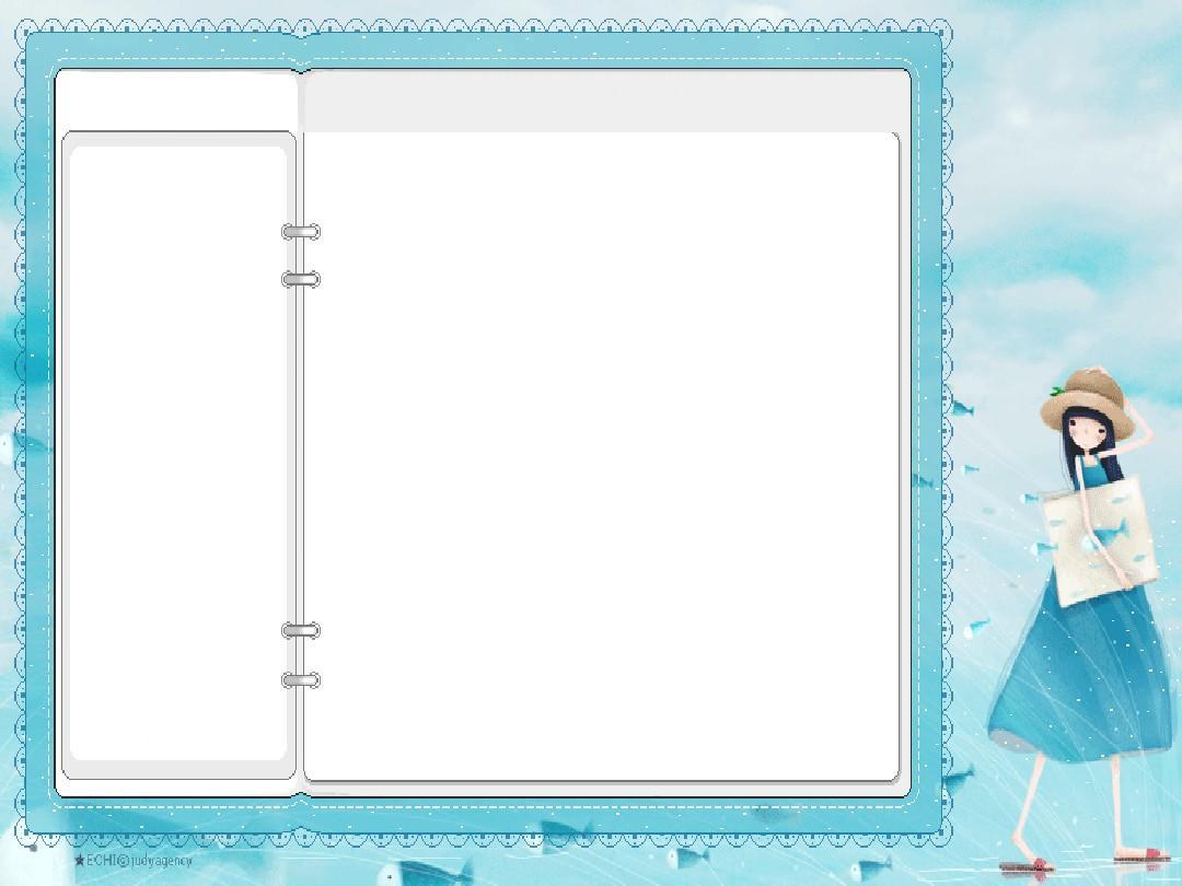 带边框PPT背景图(唯美)