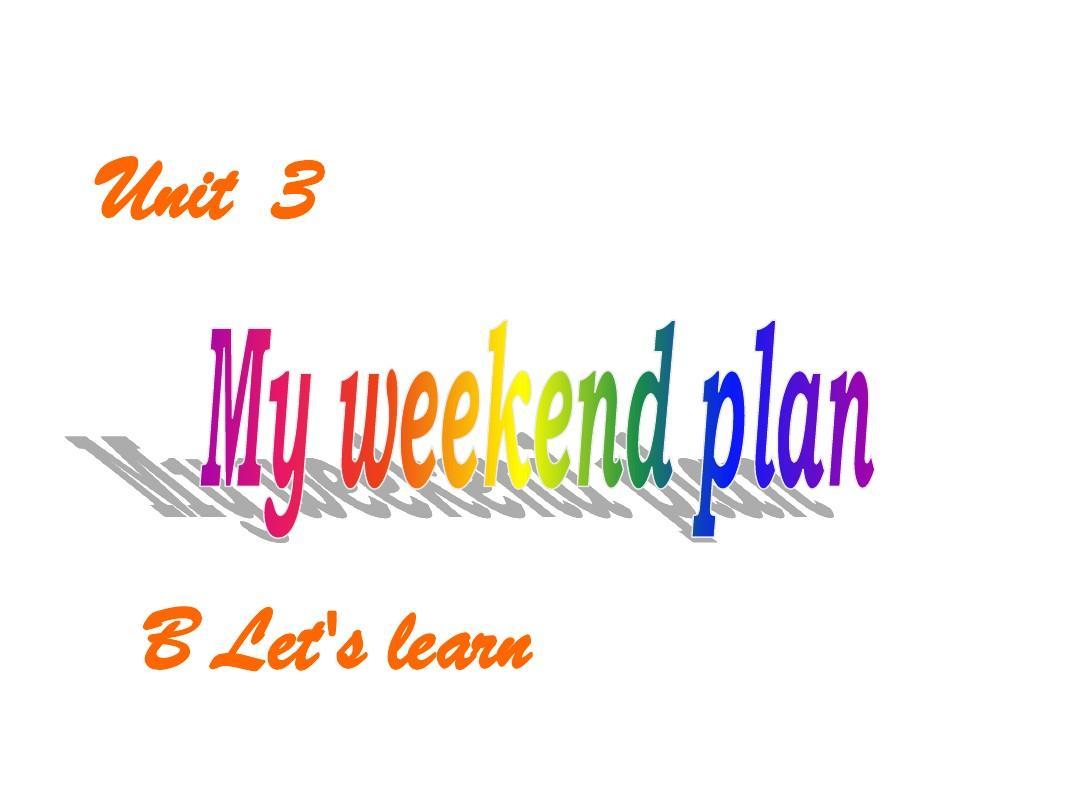 新版pep六上Unit3 My weekend plan B Let's learn课件