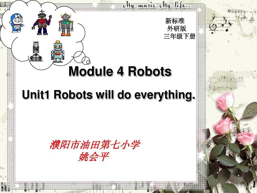(外研版)四年级英语下册课件_Module_4_Unit_1(3)