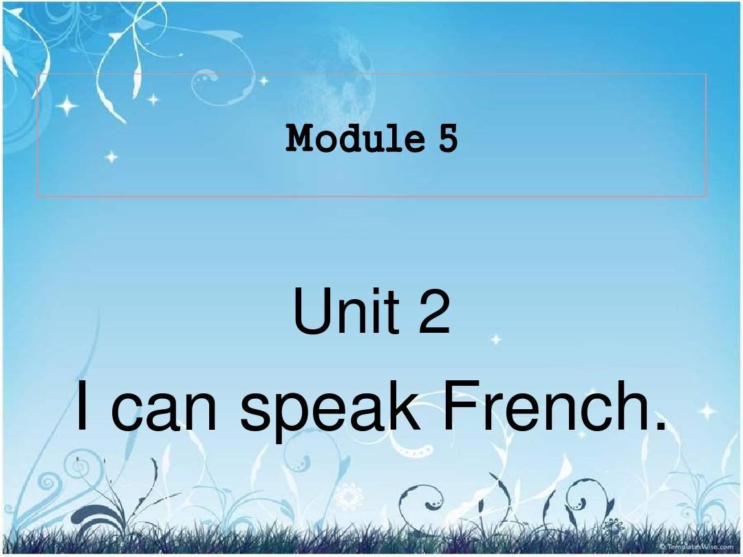 外研版英语(三起)六上册教案Module5Unit2I食品安全年级v上册初三图片