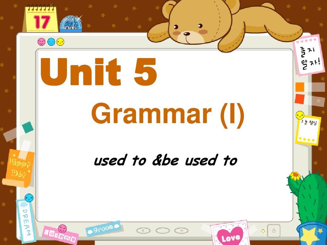 8BUnit5+Grammar课件