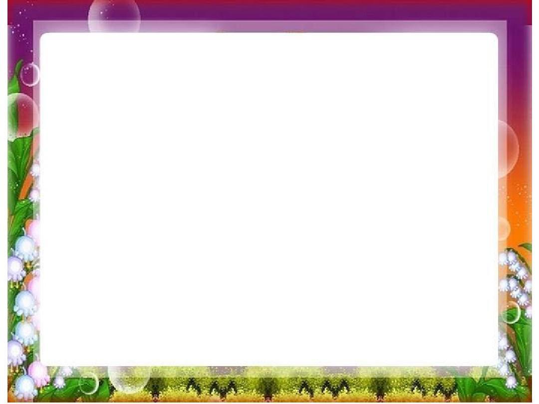 无忧文档 所有分类 小学教育 数学 带边框的ppt课件背景图片图片