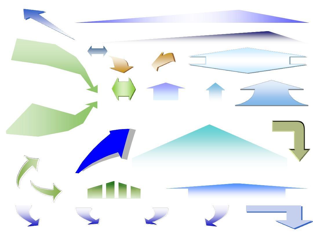 素材箭头 总结模板 动态图片