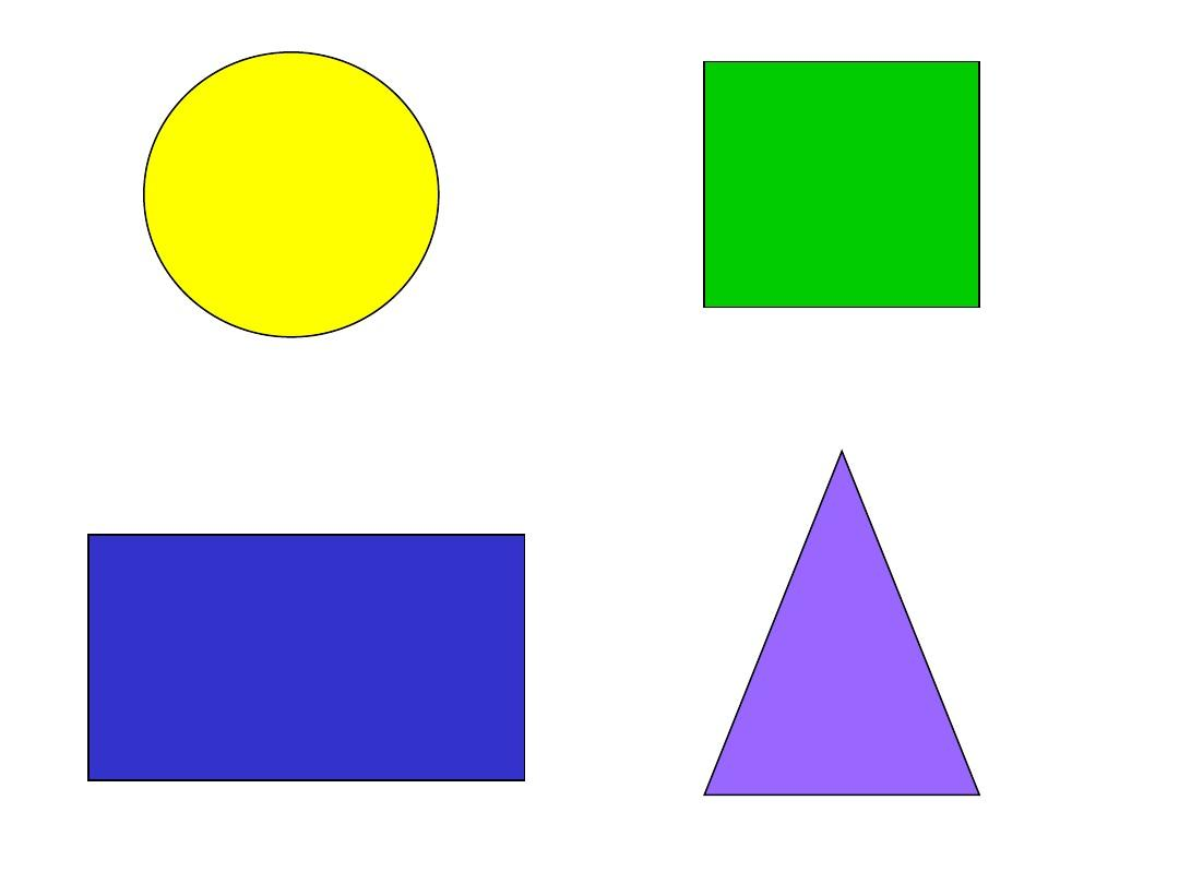幼儿园中班数学课件ppt_有趣的图形图片