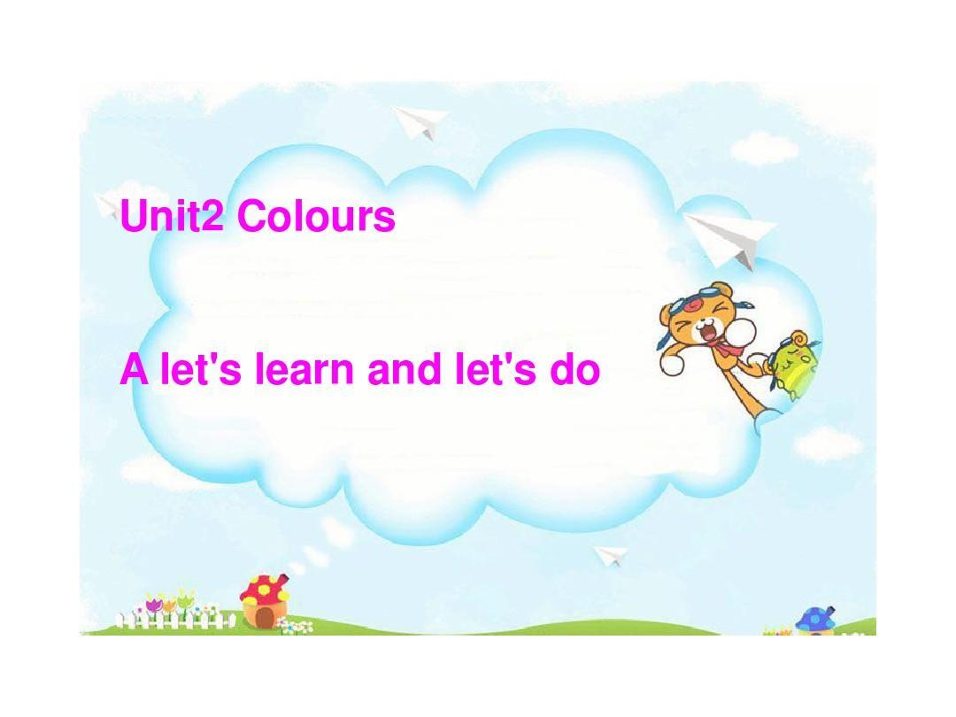 新人教版(PEP)三年级英语上册Unit2 Colours! PartA let's learn赛课课件