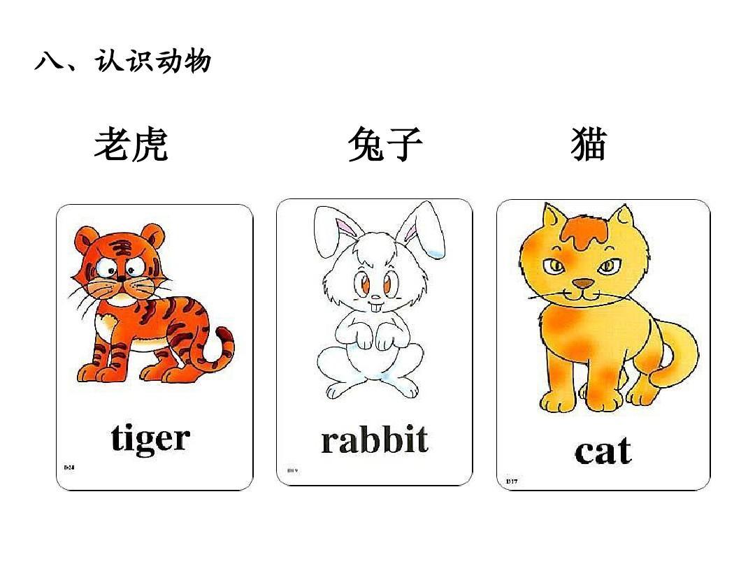 方便的英语单词怎么写图片