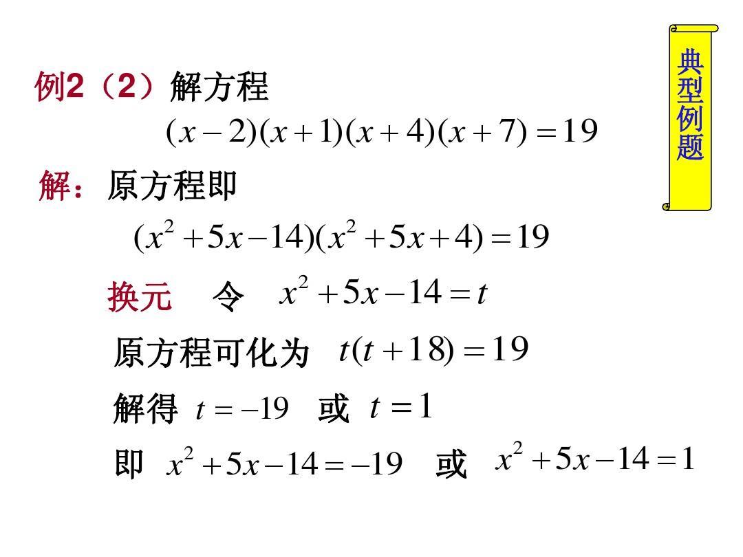 高中分式不等式的解法_一元一次分式不等式解法_分式方程的解法例题