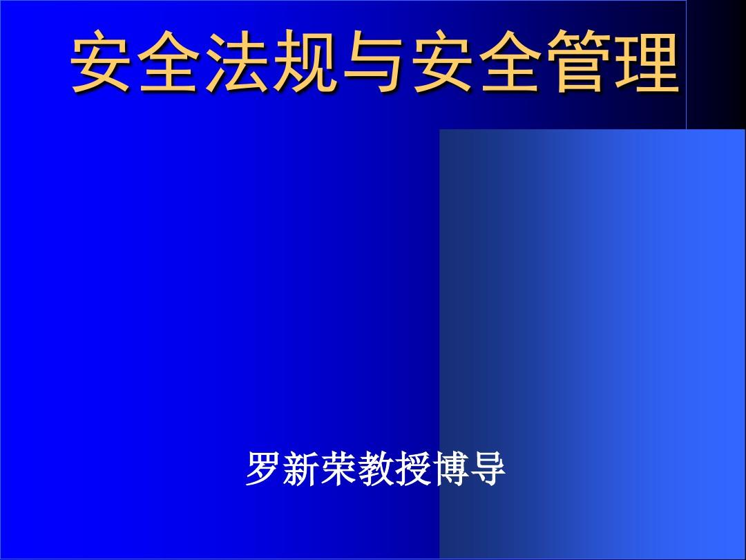 生产管理与质量管理培训课程(PPT 140页).ppt